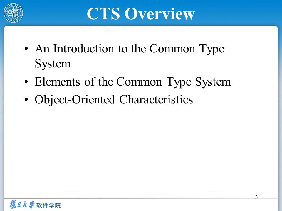 CTS Overview An Introduction to the Common Type System