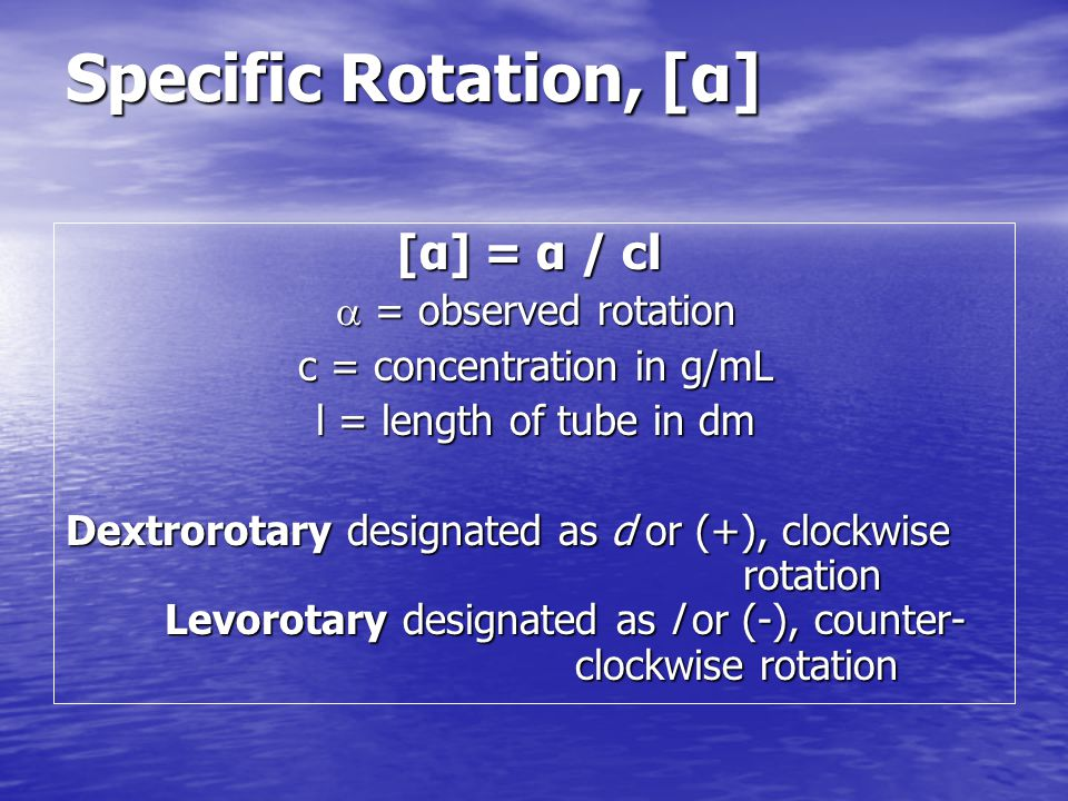c = concentration in g/mL