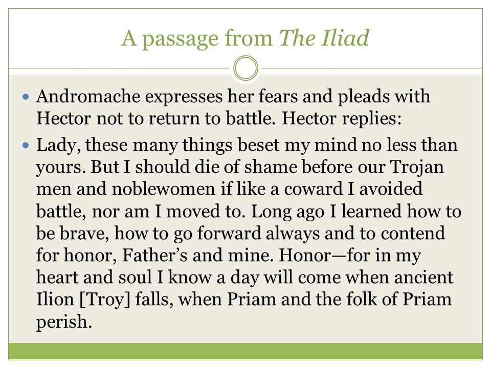A passage from The Iliad