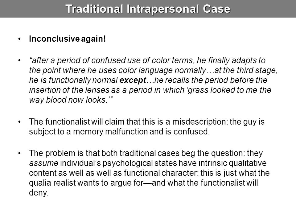 Traditional Intrapersonal Case