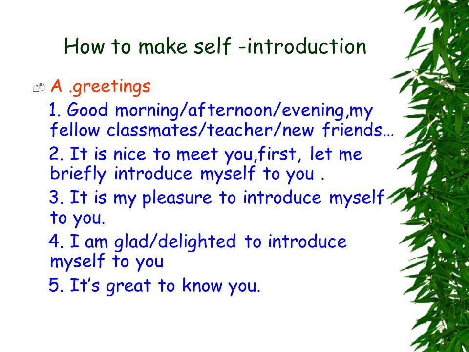 How to make self -introduction