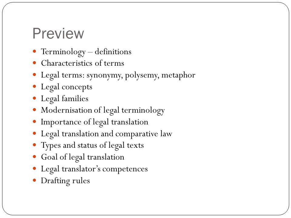 Preview Terminology – definitions Characteristics of terms
