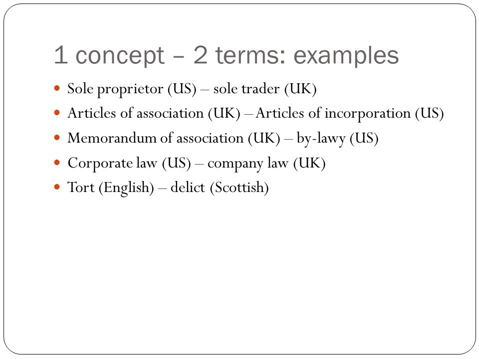 1 concept – 2 terms: examples