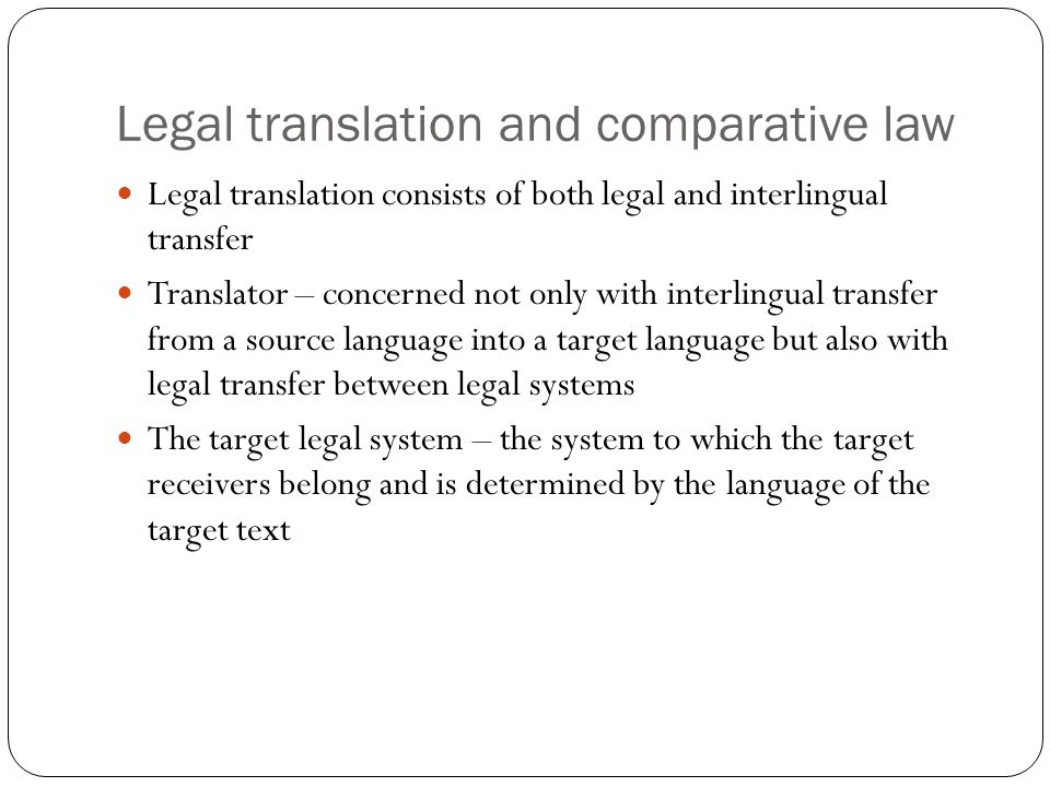 Legal translation and comparative law