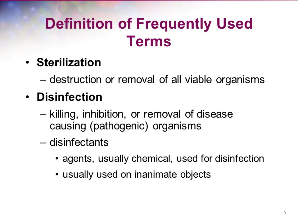 Definition of Frequently Used Terms