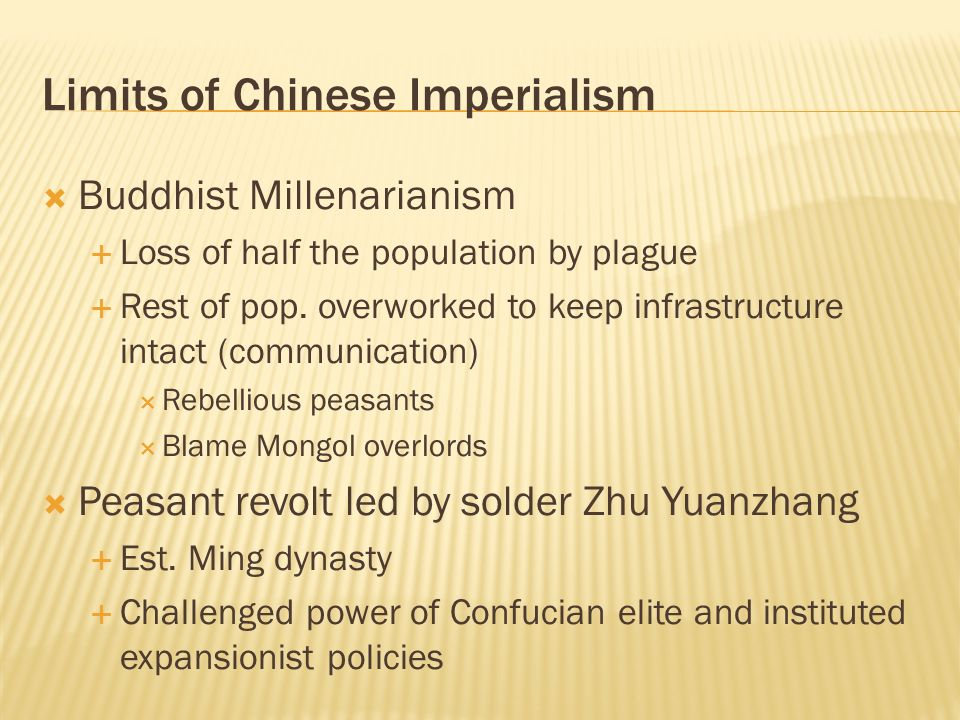 Limits of Chinese Imperialism