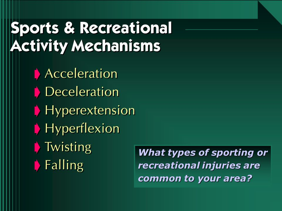 Sports & Recreational Activity Mechanisms