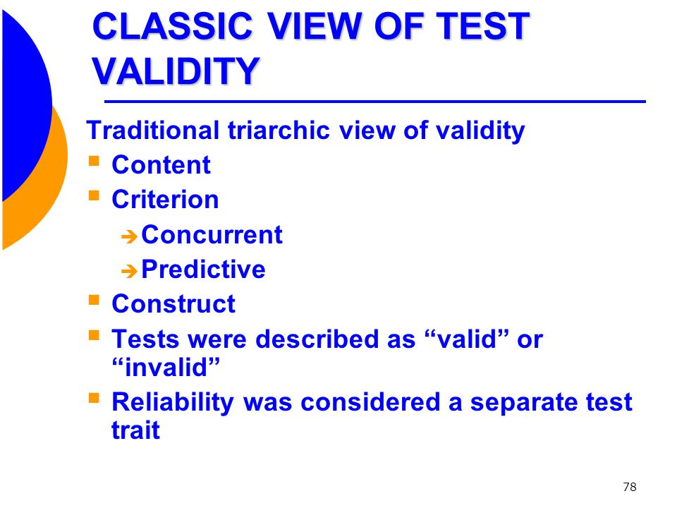 CLASSIC VIEW OF TEST VALIDITY