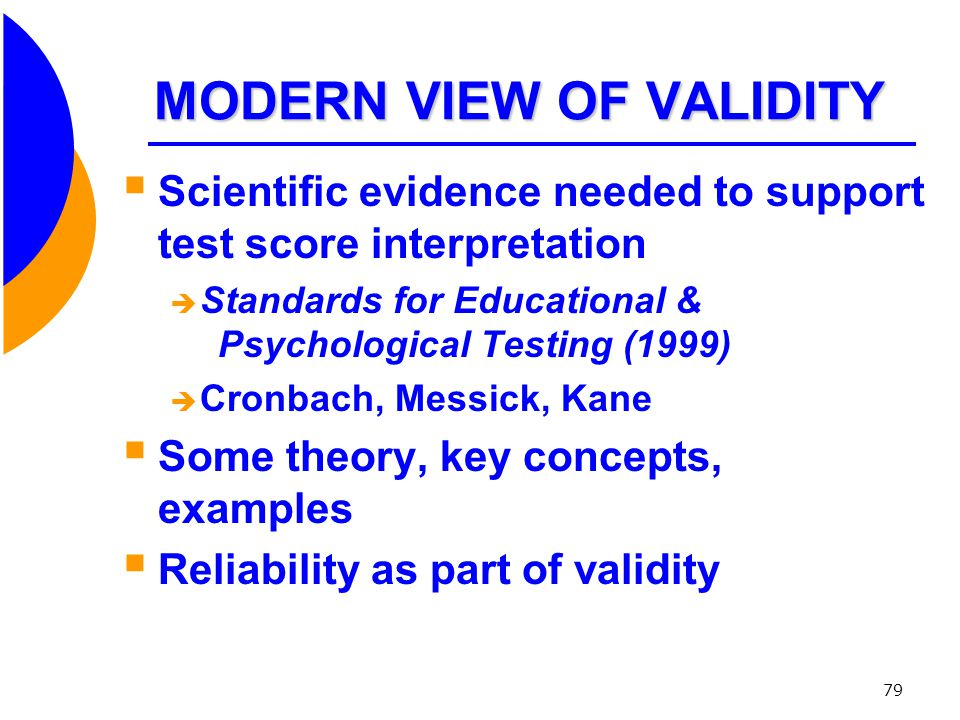 MODERN VIEW OF VALIDITY