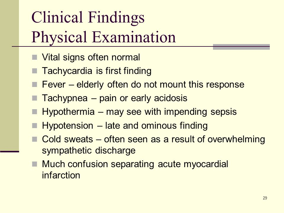 Clinical Findings Physical Examination