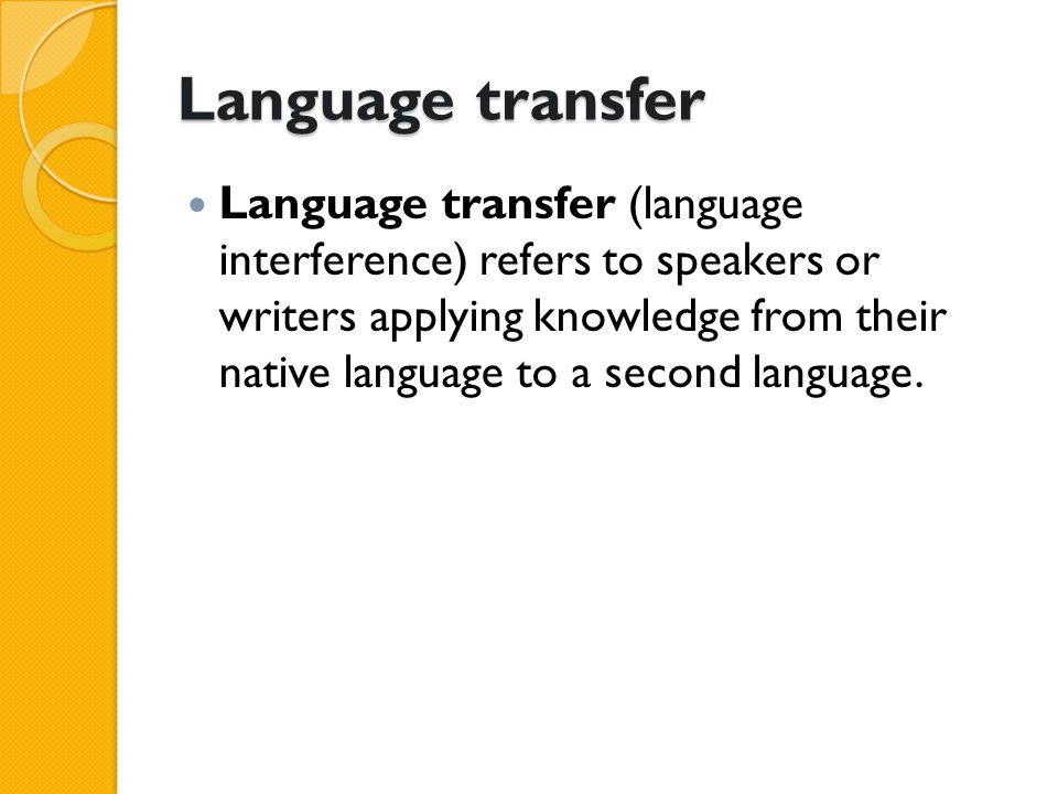 Language transfer