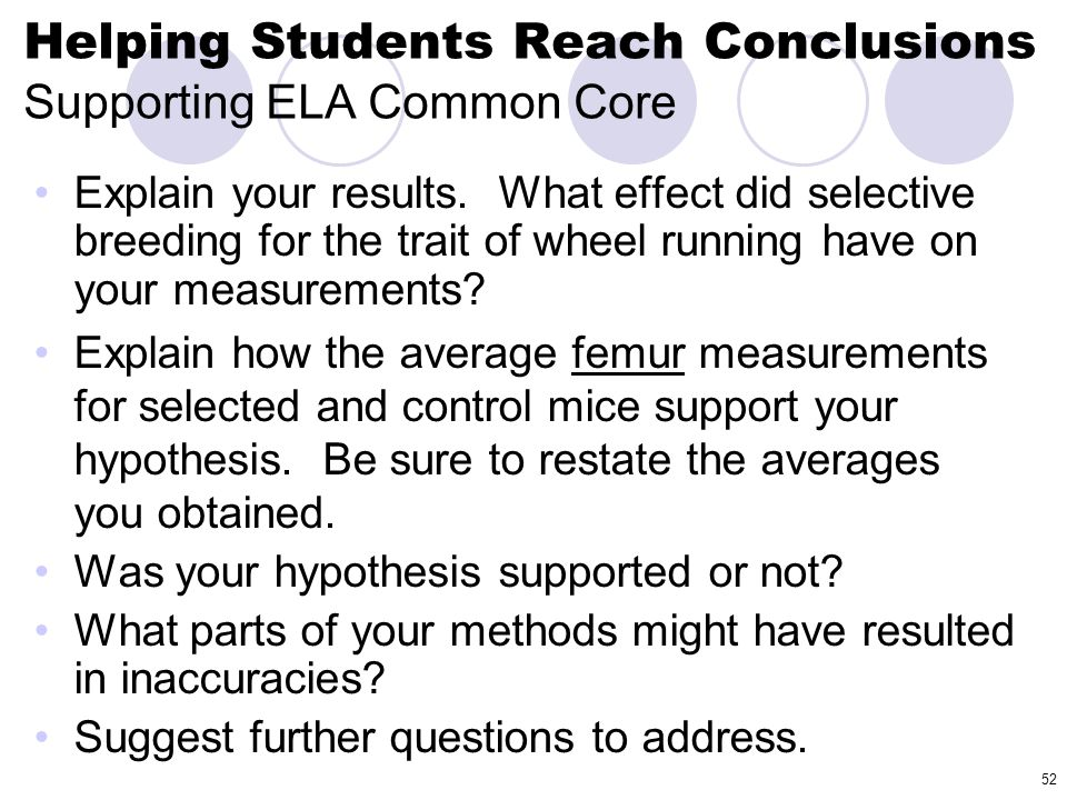 Helping Students Reach Conclusions Supporting ELA Common Core