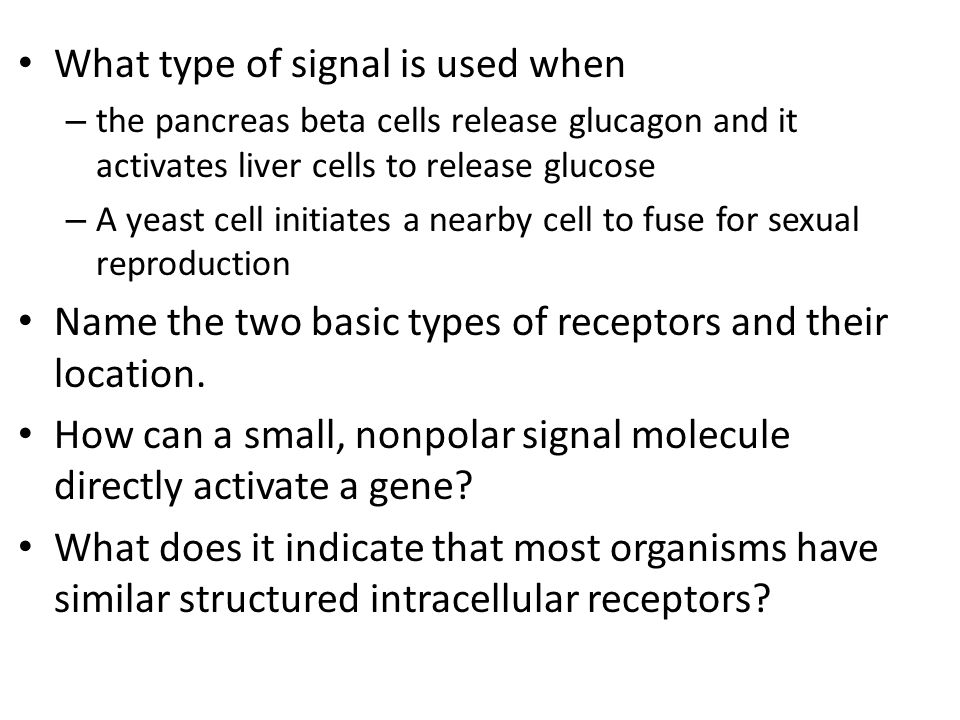 What type of signal is used when