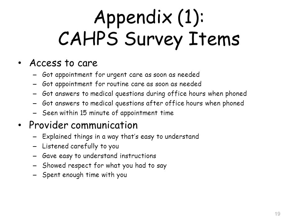 Appendix (1): CAHPS Survey Items
