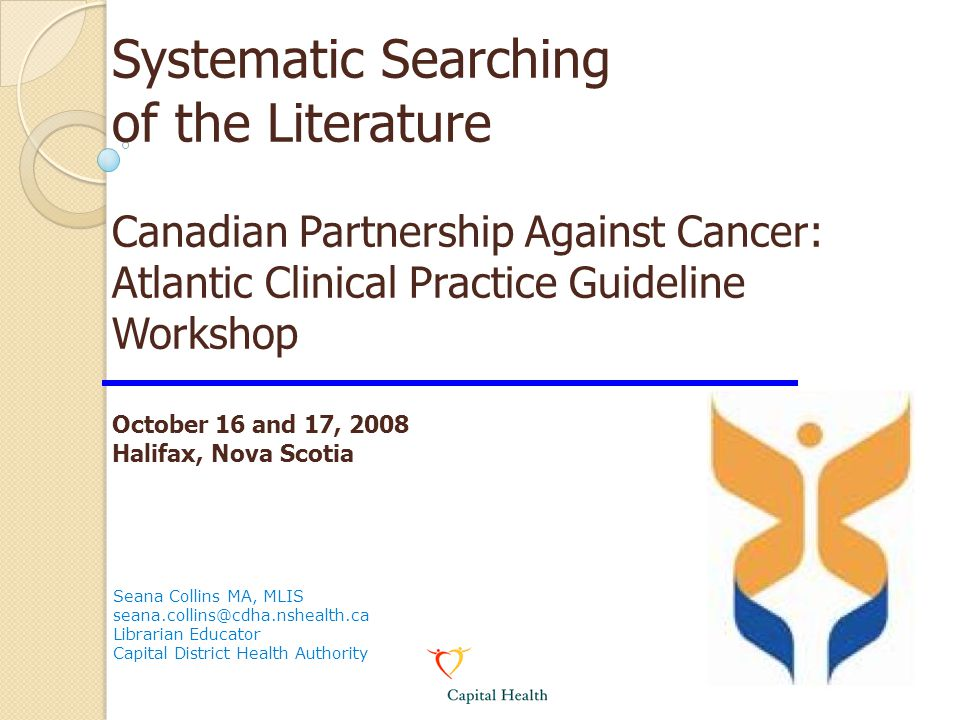 Systematic Searching of the Literature