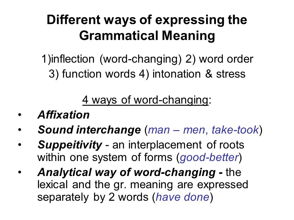Different ways of expressing the Grammatical Meaning