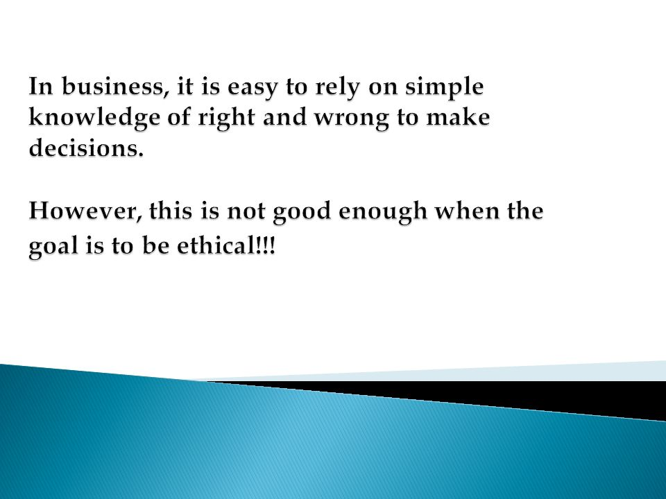 In business, it is easy to rely on simple knowledge of right and wrong to make decisions.