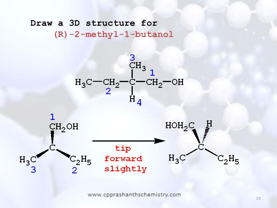Draw a 3D structure for (R)-2-methyl-1-butanol