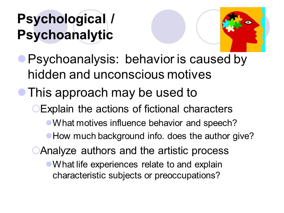 Psychological / Psychoanalytic