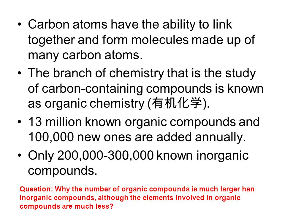 Only 200,000-300,000 known inorganic compounds.