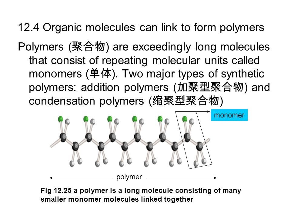 12.4 Organic molecules can link to form polymers