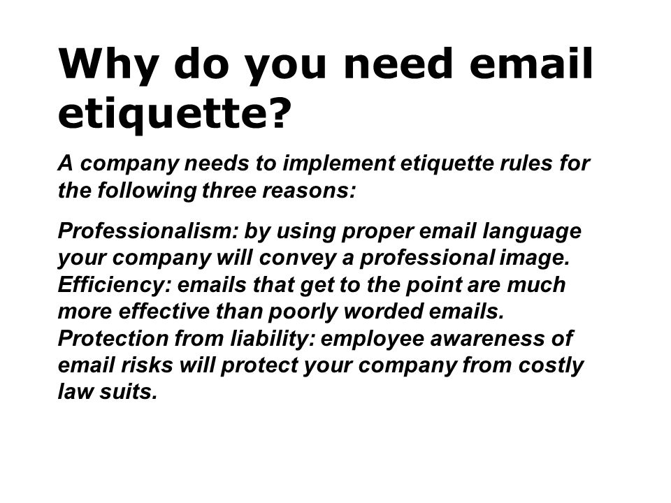 Why do you need email etiquette