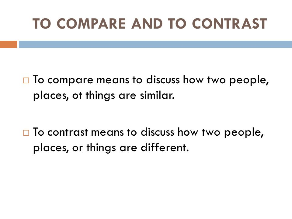 TO COMPARE AND TO CONTRAST