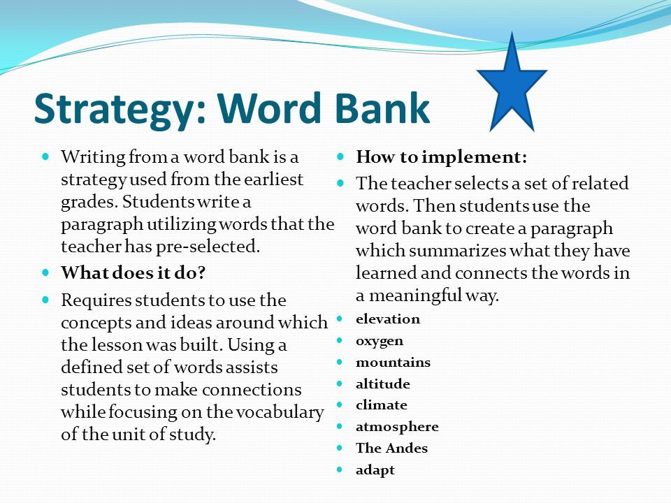 Strategy: Word Bank