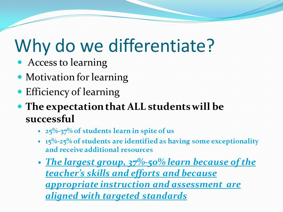 Why do we differentiate