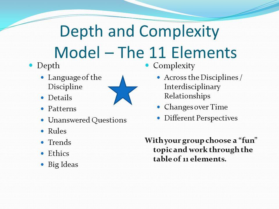 Depth and Complexity Model – The 11 Elements