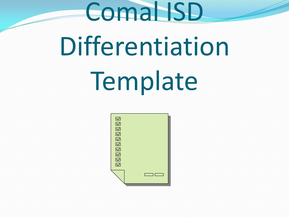 Comal ISD Differentiation Template