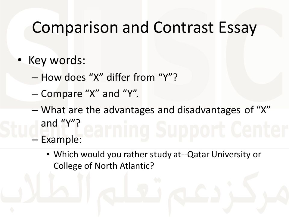 key words comparing contrasting essay