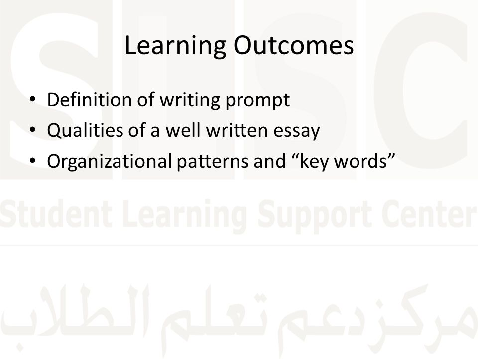Learning Outcomes Definition of writing prompt