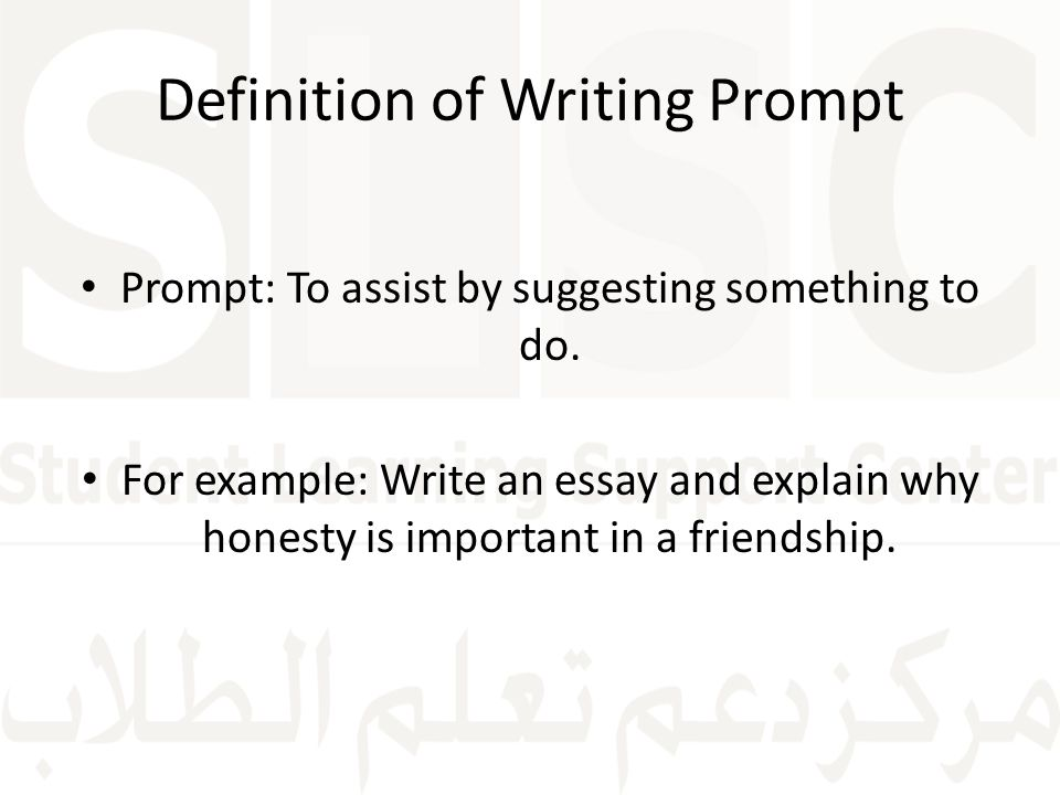 what is a prompt in english