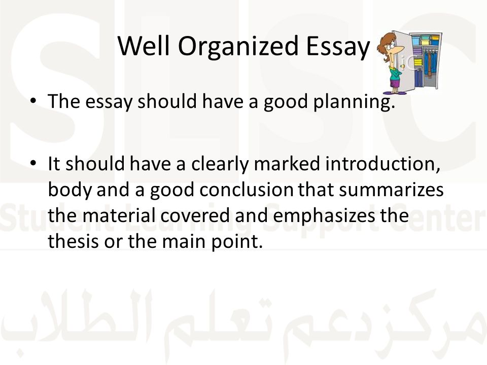 well organized essay Then in a well-organized essay, analyze how changes in perspective and style reflect the narrator's complex attitude toward the past, in your analysis, consider literary elements such as point of view, structure, selection of detail, and figurative language.