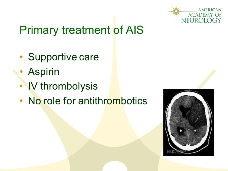 Primary treatment of AIS