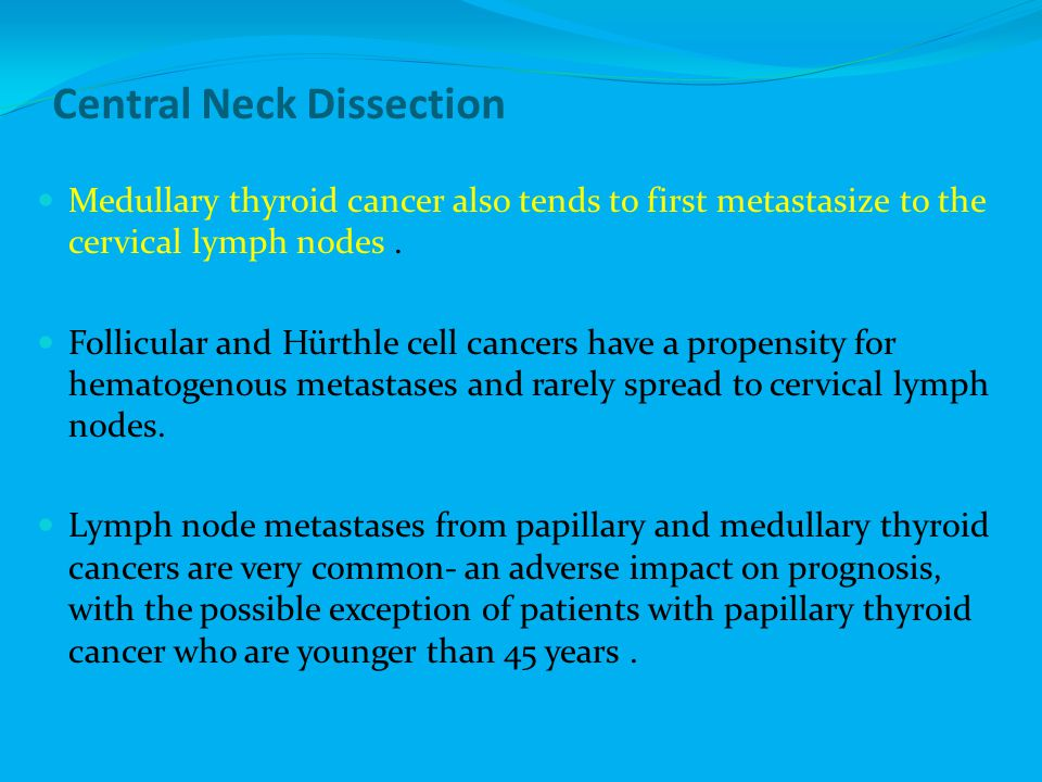 Central Neck Dissection