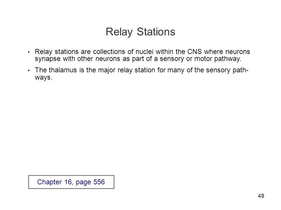 Relay Stations