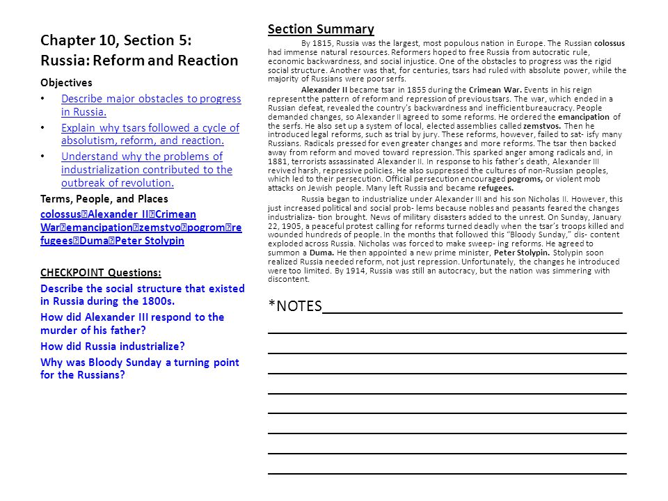 Chapter 10, Section 5: Russia: Reform and Reaction