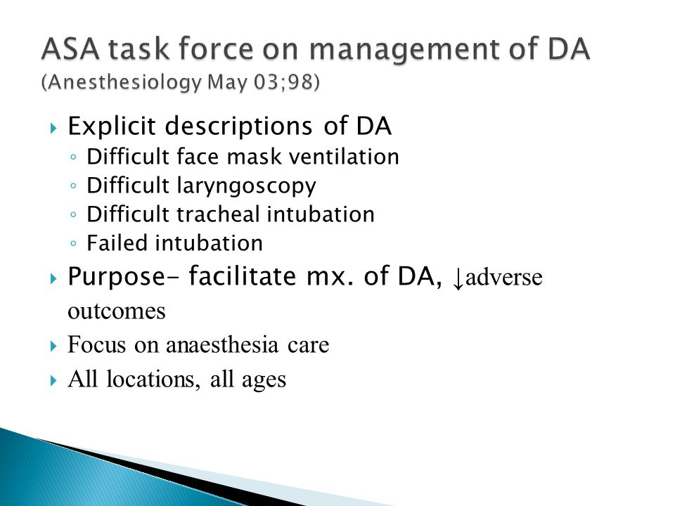ASA task force on management of DA (Anesthesiology May 03;98)