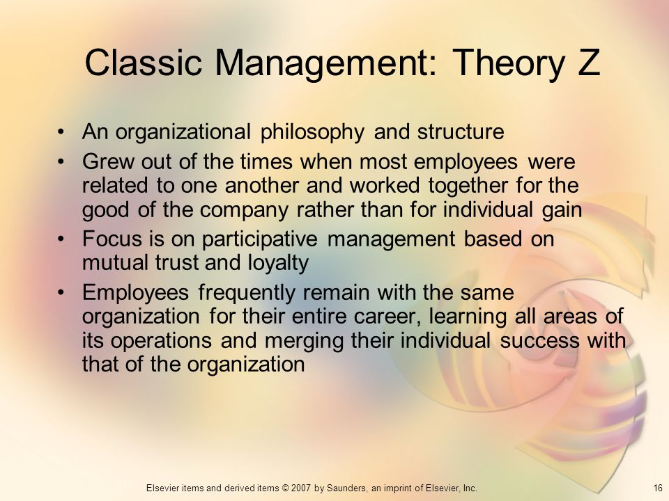 Classic Management: Theory Z