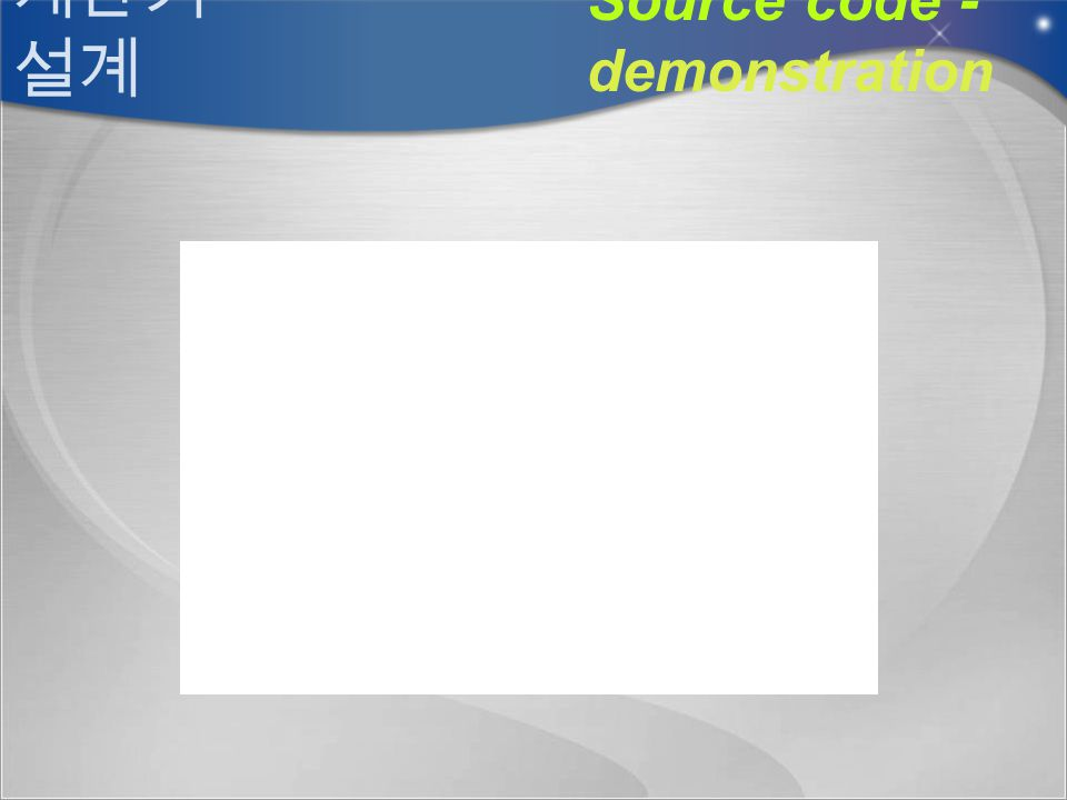 Source code - demonstration