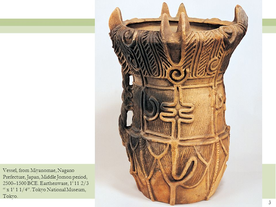 Vessel, from Miyanomae, Nagano Prefecture, Japan, Middle Jomon period, 2500–1500 BCE.