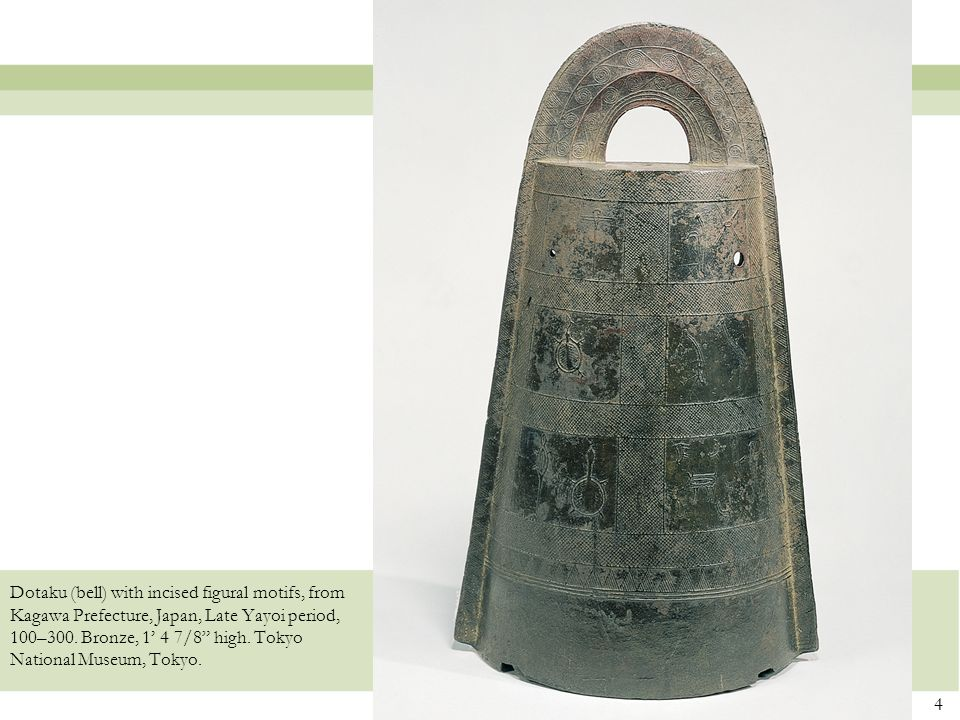 Dotaku (bell) with incised figural motifs, from Kagawa Prefecture, Japan, Late Yayoi period, 100–300.