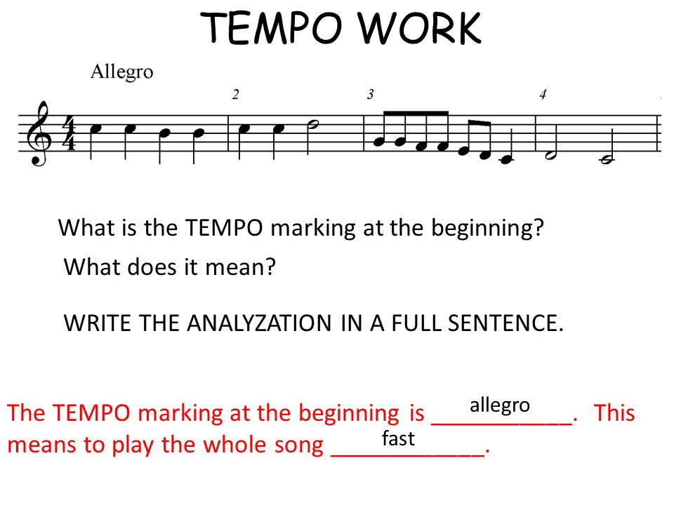 TEMPO WORK What is the TEMPO marking at the beginning