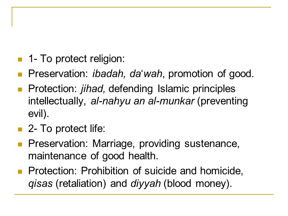 1- To protect religion: Preservation: ibadah, da'wah, promotion of good.