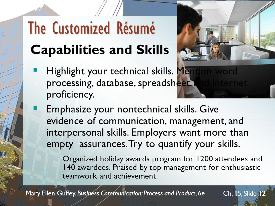 The Customized Résumé Capabilities and Skills