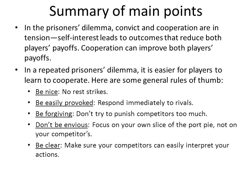 Summary of main points