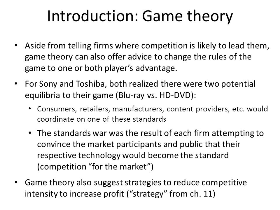 Introduction: Game theory