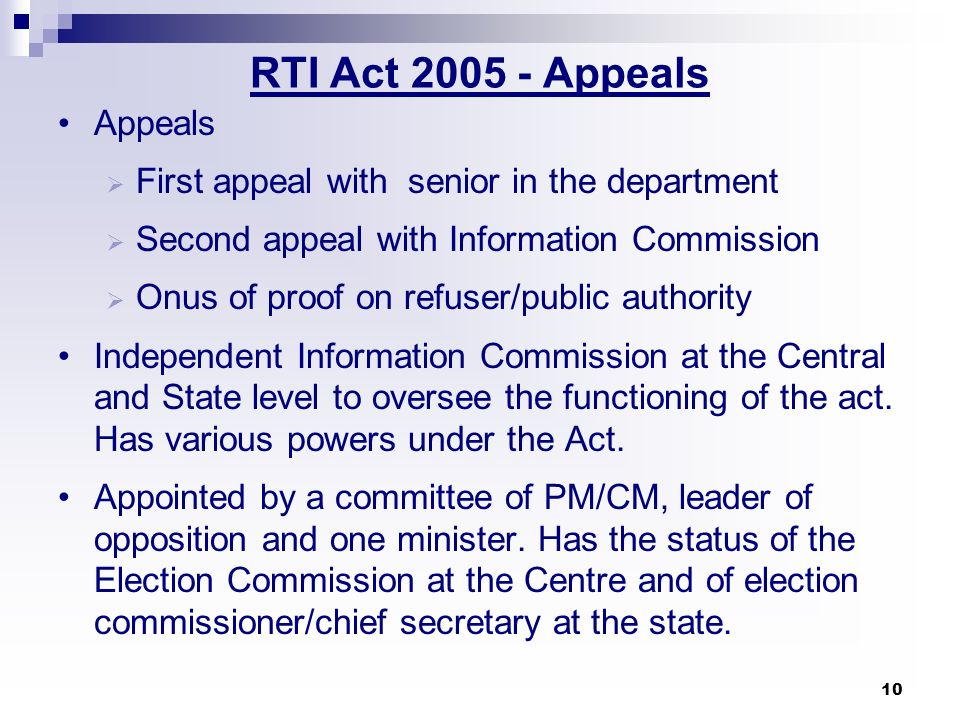 RTI Act 2005 - Appeals Appeals